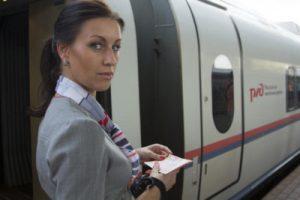 Универсальная электронная карта для поезда Сапсан