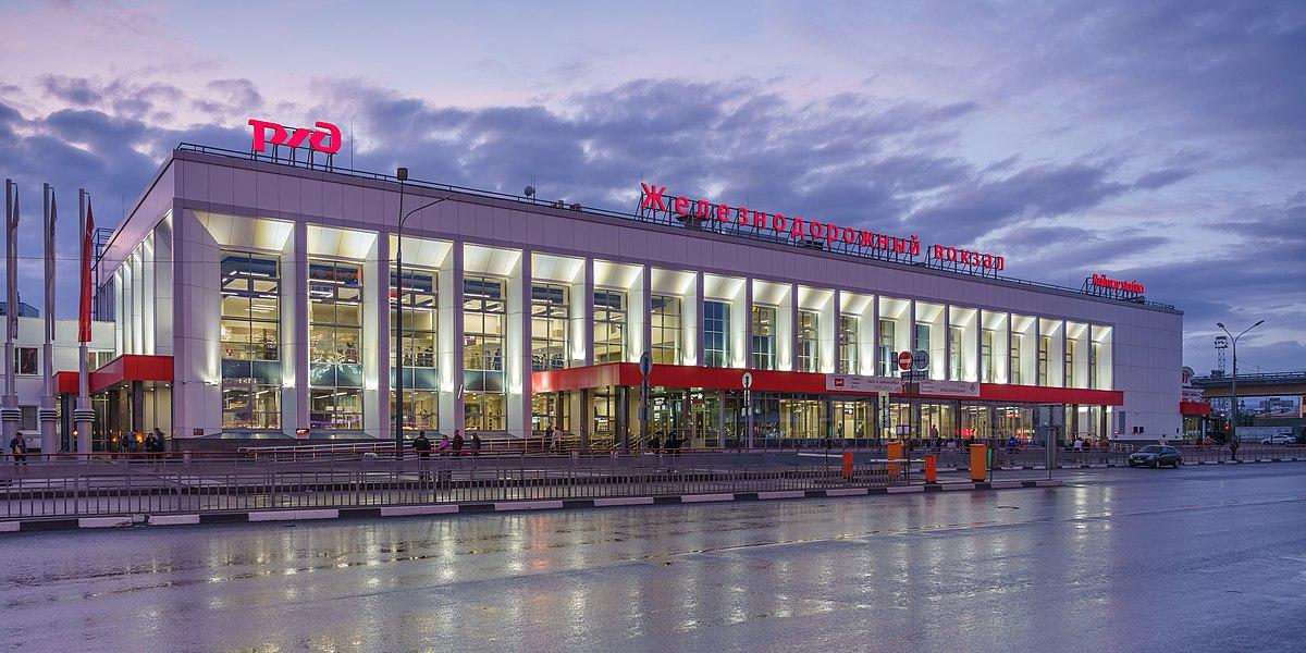 Вокзалы отправления поезда Сапсан